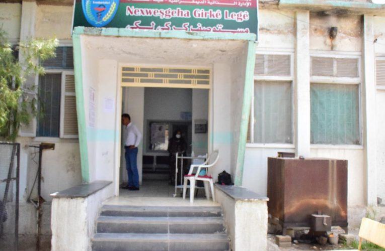 I servizi sanitari pubblici e gratuiti del Girkê Legê Health Center